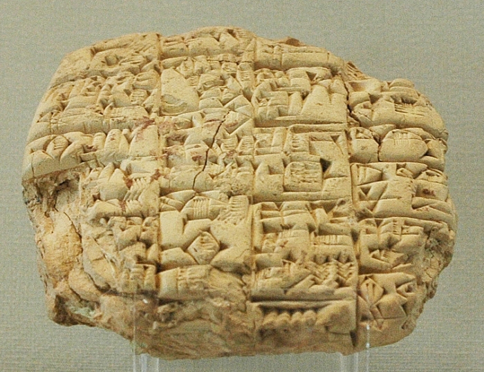 Ancient Clay Tablet